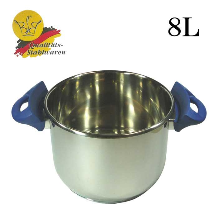 8L厚底鍋