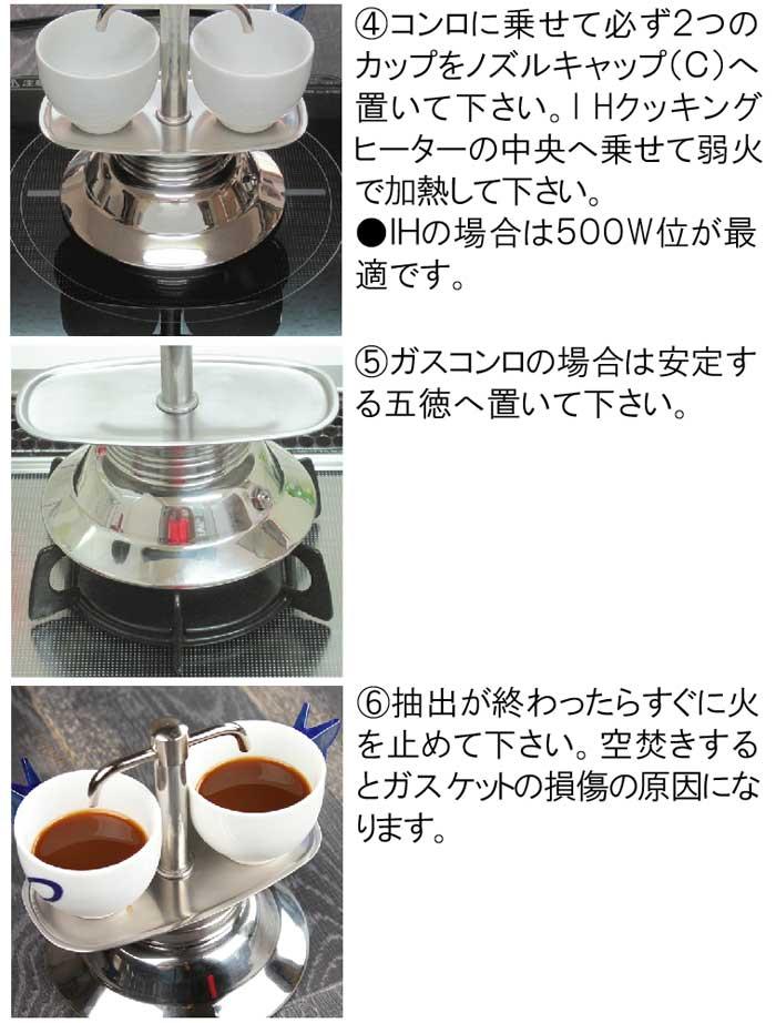 エスプレッソメーカー モカポット モカエキスプレス コーヒーメーカー エスプレッソ