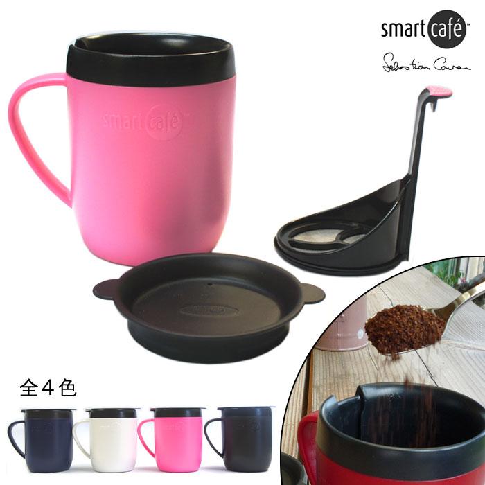 スマートカフェ SmartCafe ホットマグ ニ重マグカップ+コーヒーメーカー(紙フィルター不要でエコ♪)