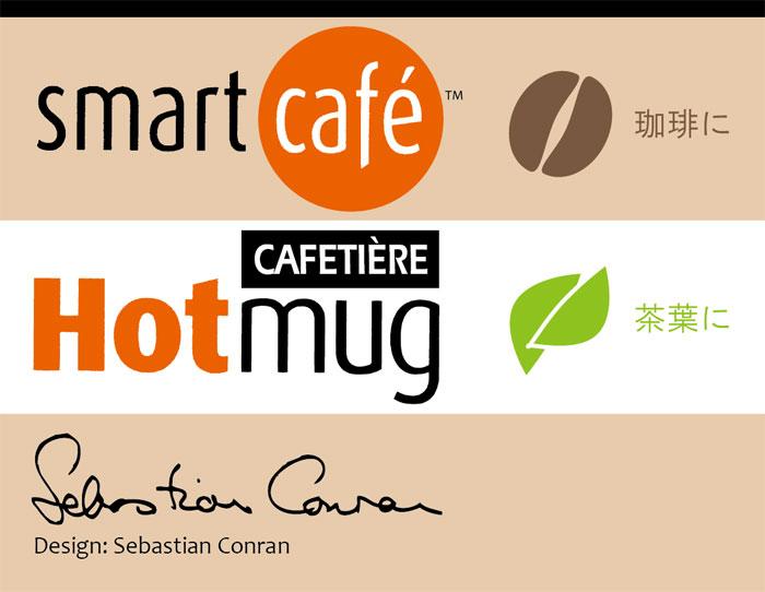 ホットマグ コーヒーメーカー
